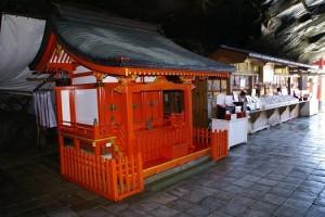 住吉神社・火産霊神社・福地神社