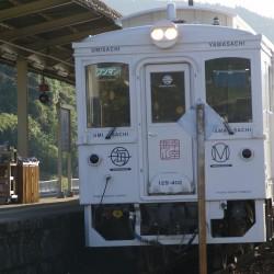 海幸・山幸列車