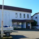 宮崎太陽銀行飫肥支店