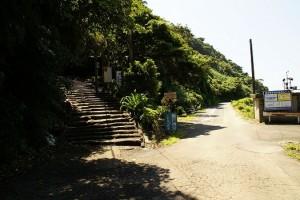 八丁坂参道入口