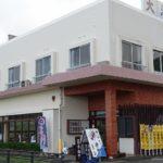 宿泊ドライブイン大海 (2)