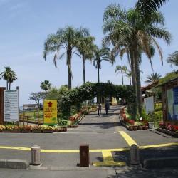 南郷道の駅