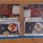 浜乃茶屋メニュー (3)
