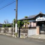 富田歯科飫肥店