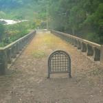 大谷石橋2