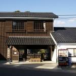 堀川資料館