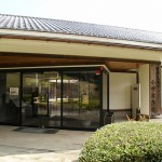 小村寿太郎記念館