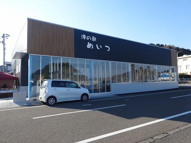 港の駅目井津