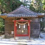 贄波神社正面