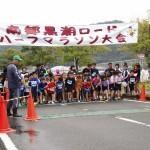 ハーフマラソン大会 (6)