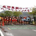 ハーフマラソン大会 (3)