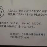 メニュー (7)