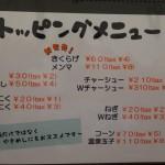 メニュー (3)