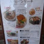 aburatsu coffeeの看板 (2)