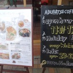 aburatsu coffeeの看板