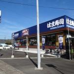 はま寿司日南店 (2)