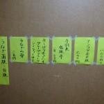わが家メニュー (3)