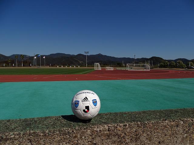 横浜FCサインボール