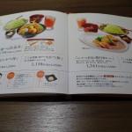 かつ彩メニュー(5)