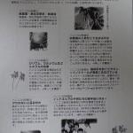 ハニーココナッツ(3)