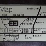 癒しの森夢(5)