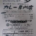 癒しの森夢(4)
