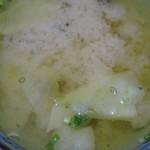山椒定食(4)