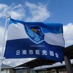 横浜FC日南キャンプ (4)