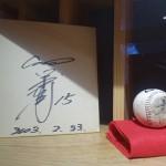 黒田博樹選手のサイン