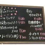 ごはんカフェSUNメニュー (2)