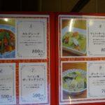 アジアン・ダイニング・サリーズ・キッチンメニュー (2)