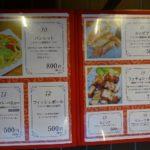 アジアン・ダイニング・サリーズ・キッチンメニュー (3)