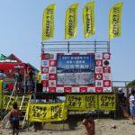2017油津港まつり波乗り選手権 (2)