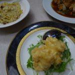 中華料理琥喃(こなん)料理
