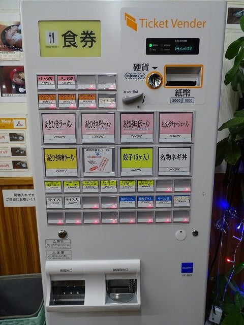 あとひき日南店メニュー (5)