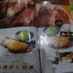 濱かつメニュー (2)