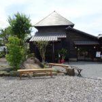 武家屋敷伊東邸 (3)