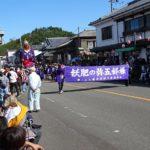 田ノ上八幡神社獅子舞保存会