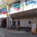 二代目湯浅豆腐店