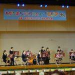 日南学園高等学校 (2)