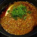 麻婆豆腐膳 (3)