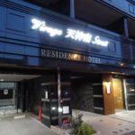 イキダネレジデンシャルホテル博多天神2 (2)