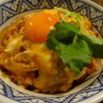親子丼 (3)