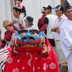 愛宕神社獅子舞保存会 (5)