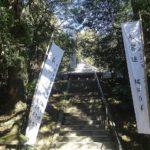 潮嶽神社 (2)