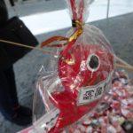 安鯛おみくじ (3)
