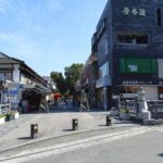 水前寺公園入口 (4)