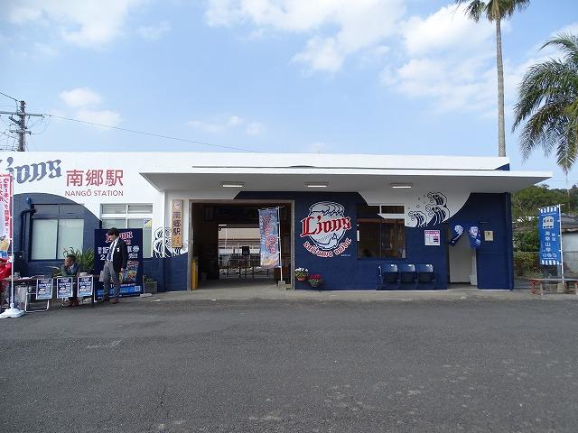 ライオンズ南郷駅 (2)