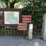 水前寺公園入口 (6)