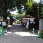 水前寺公園入口 (2)